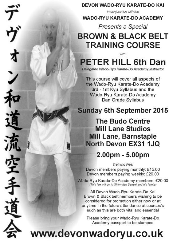 2015-08-ph-course