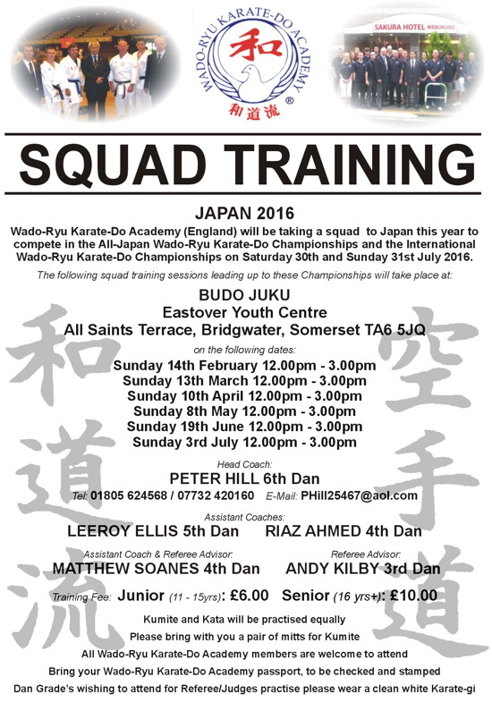 Academy Squad Training 2016
